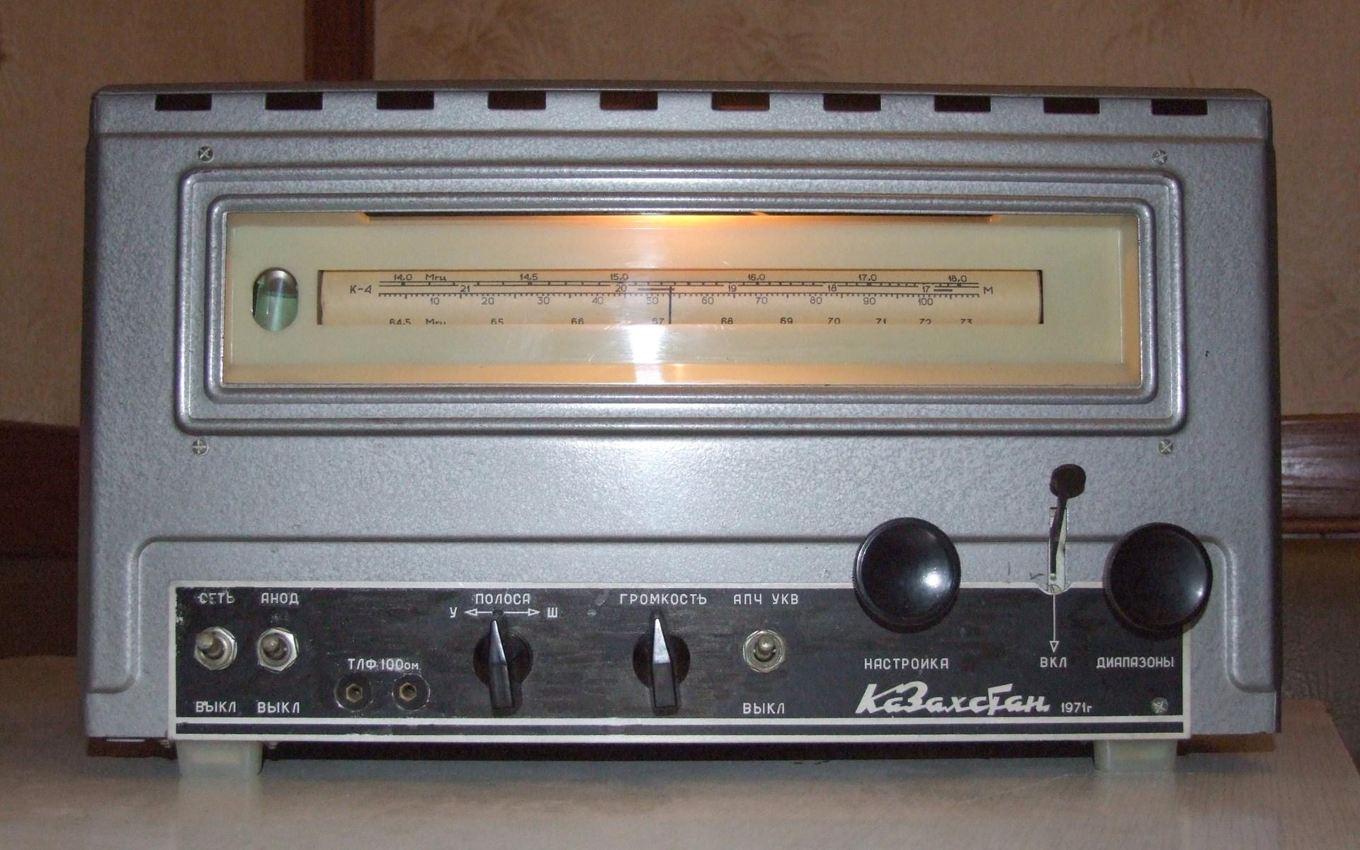 схема согласующего устройство от радиостанции р130