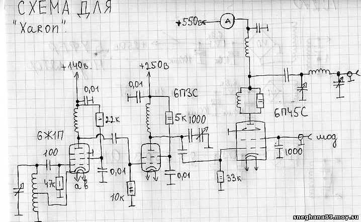 6п45с в передатчиках схема