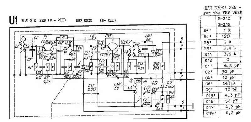 схема радиоприемника океан рп 222