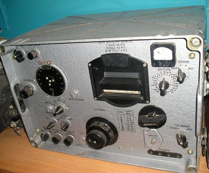 купить радиоприемник р- 309