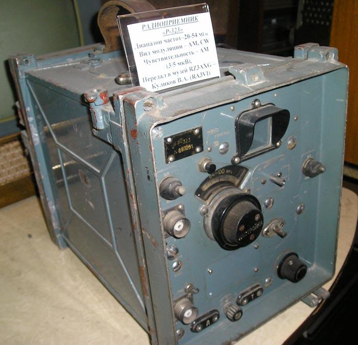 РадиоприемникР-323 (Цифра)