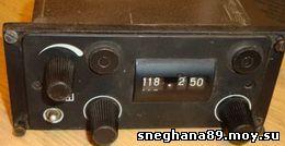 радиостанция Баклан  RadioAirru