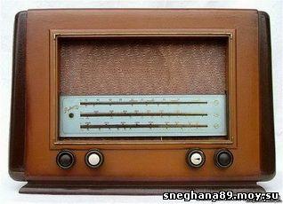 Радиоприемник Родина-47